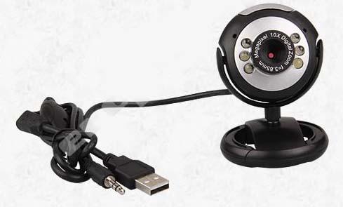 HAMA CM-3010 AF Webcam Driver Download (2019)
