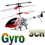 helicopter 150x150 Neue China Gadgets