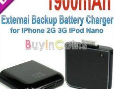 battery_iphone_backup