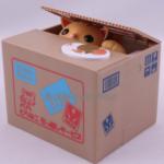 itazura katze sparschwein 150x150 Sinnloses Gadget!? Itazura, die Katze im Sparschwein für 13,23€