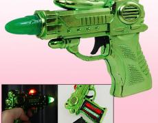 light gun spielzeug