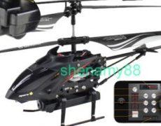 i-helicopter-spy-cam