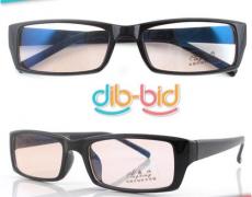 anti strahlen brille