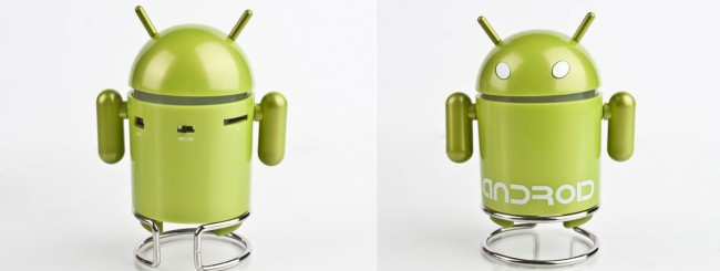 android lautsprecher