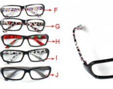 nerdbrille