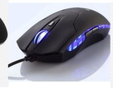gamermouse6fertig