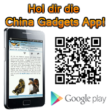 China gadgets App Android