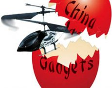 china-gadgets-ostern