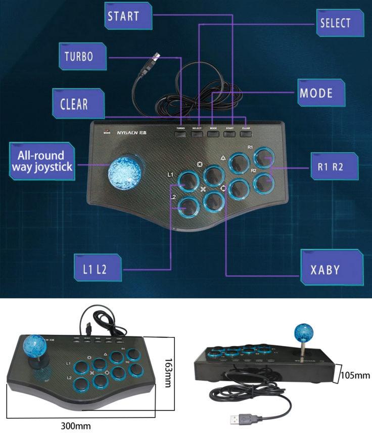 USB Arcade Gamepad