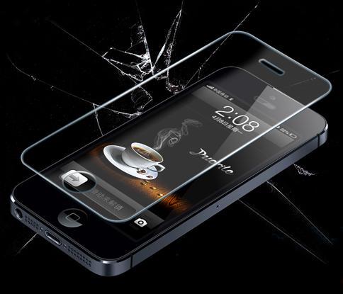 Smartphone Display Schutzfolie