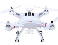 Cheerson CX-20 (Open Source) Quadrocopter für 190,07€ aus Deutschland!