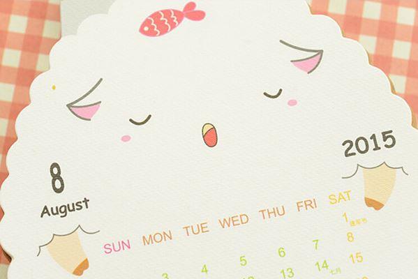 schaf-kalender1