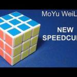 MoYu Rubik Cubes für Fortgeschrittene – 3x3x3, Pyraminx und mehr ab 5,99€