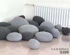cobblestone-kieselstein-kissen