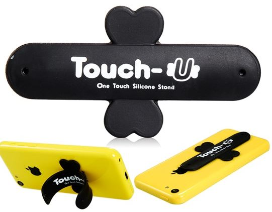 touch u