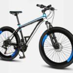 Das Smartbike mit Apptracking  – Rockefeller JW650 für 961,80€