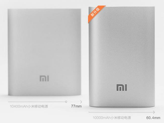 xiaomi-powerbank-10000