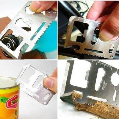 kreditkarten werkzeug (2)