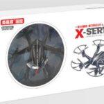 MJX X800 Hexacopter (ohne Kamera, Mobius möglich!) ab 27,58€