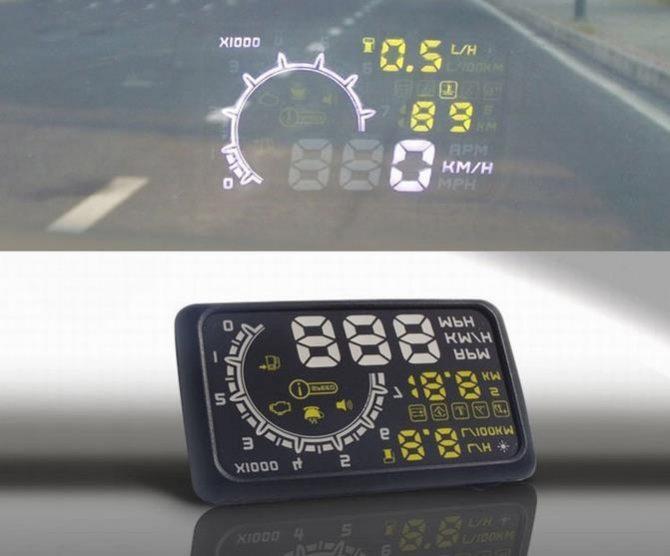 auto-windschutzscheibe-display