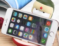 mitu-smartphone-halter