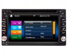 2015.09.14 DVD Player Auto 2