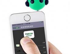 2015.09.14 Remote Controll 3