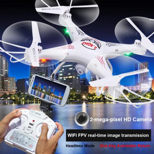 SHENKAIquadcopter