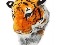 tigerrucksack 2