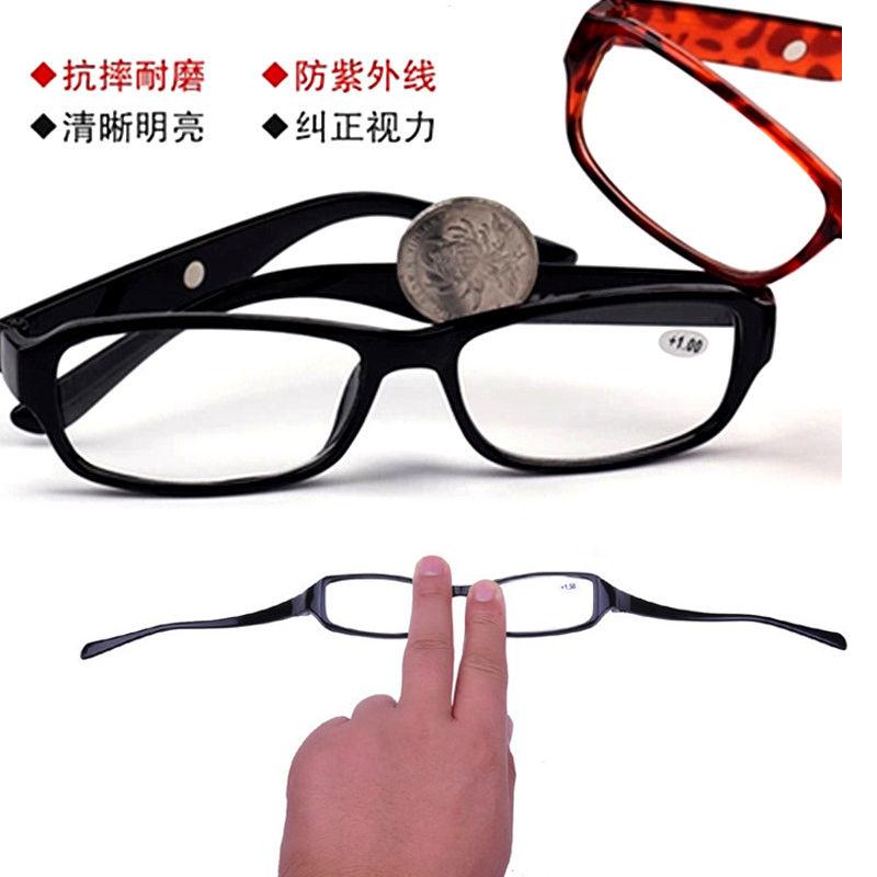 China Gadgets