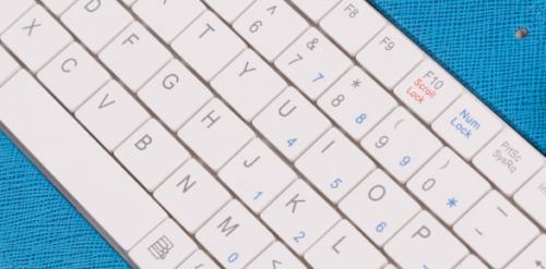 Tastatur Ledercase 2