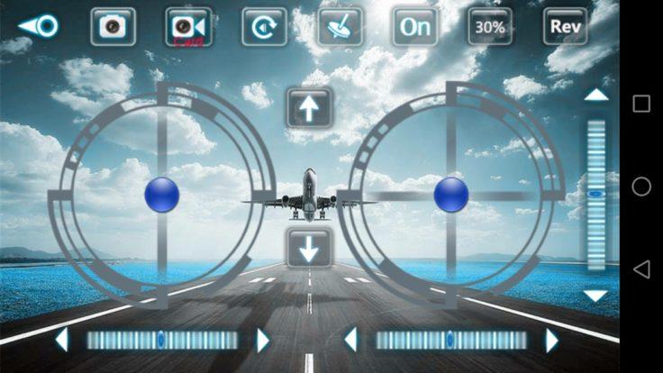 CX-32WIFI App Screenshot