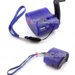 USB Dynamo