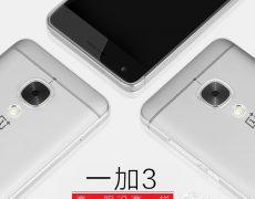 OnePlus3-Foto2