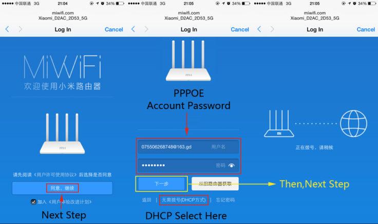 Xiaomi-Wifi-Router-App