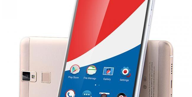 Kleiner Pepsi Kühlschrank : Erfrischend neu pepsi p s zoll smartphone für u ac