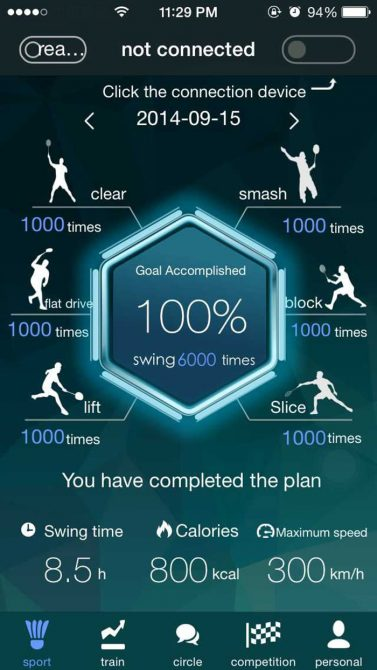 badminton tracker