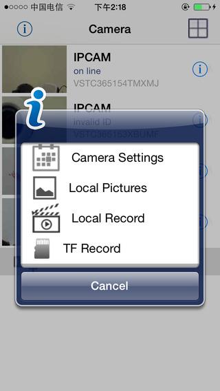 escam ip kamera (1)