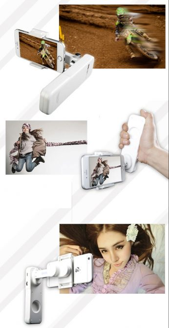 gimbal smartphone (2)