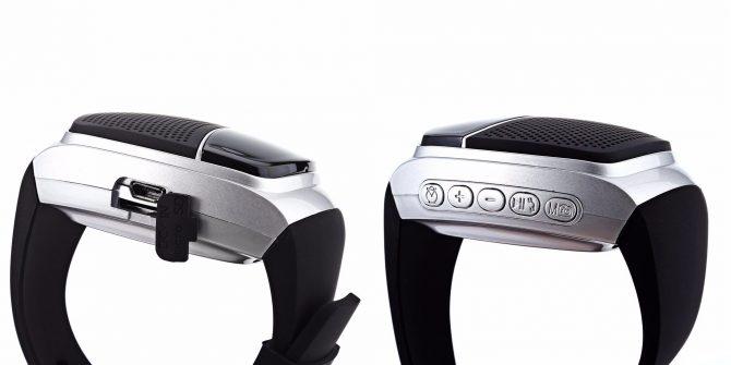 yuhai speaker armband