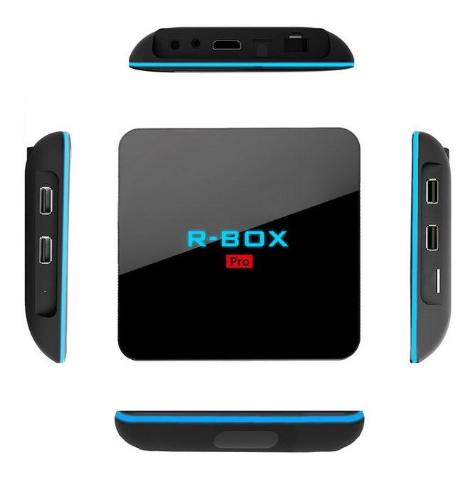 R Box pro