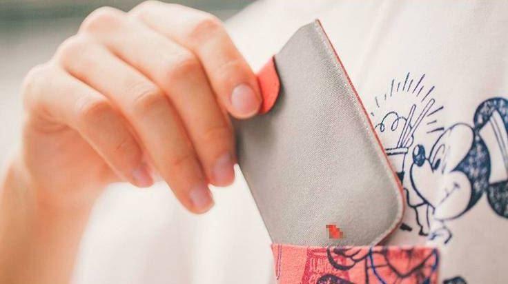 Kreditkarten-Etui Canvas Maße