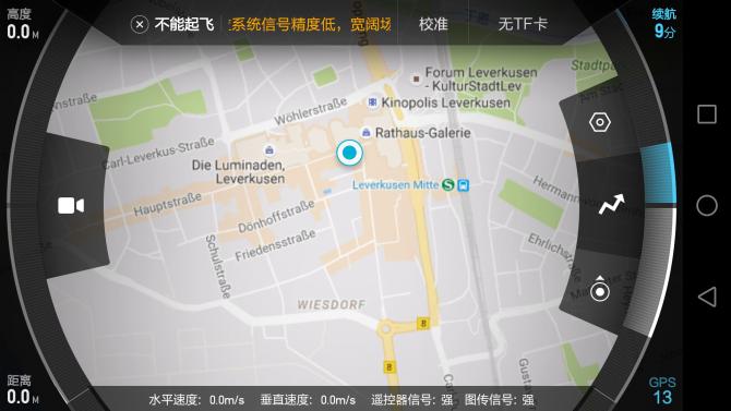 Xiaomi Drone App (7)