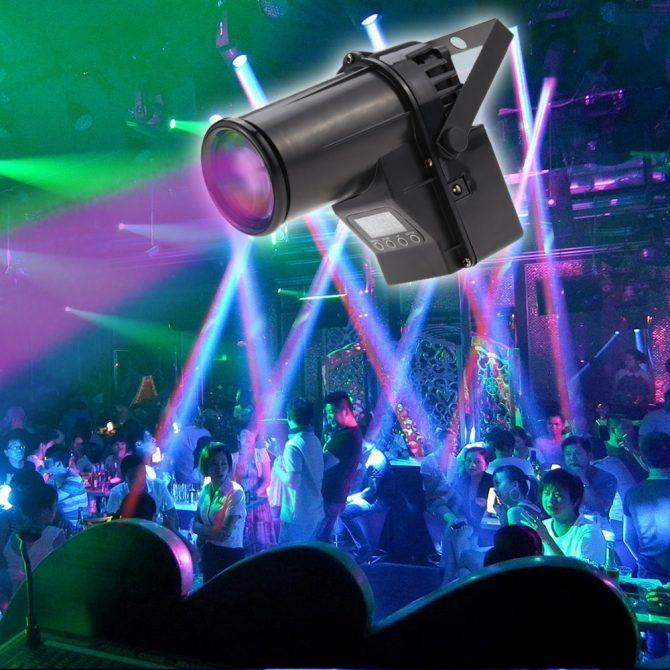 dj-spotlight-3