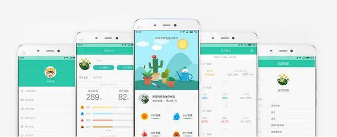 Xiaomi Pflanzensensor App Werte