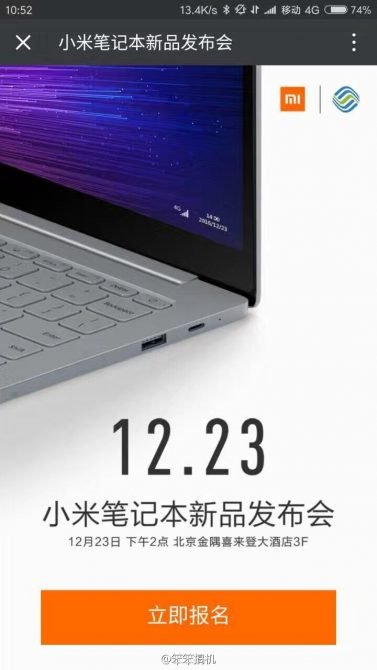 xiaomi-notebook-air