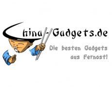 china-gadgets-logo