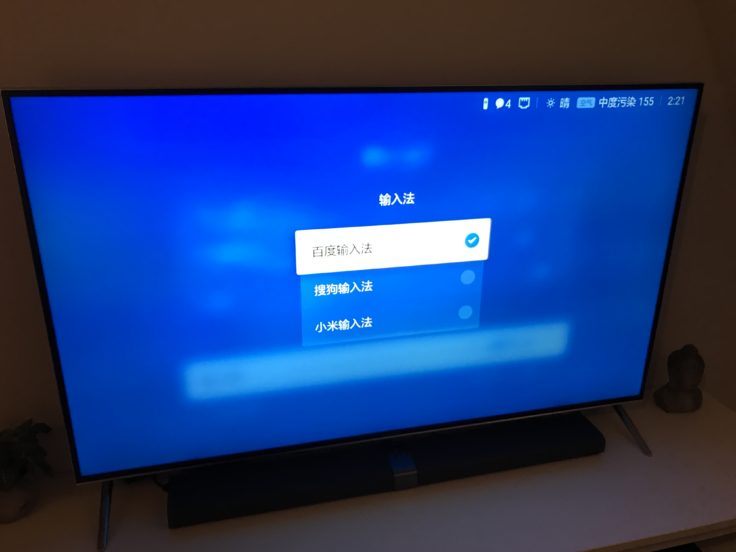 Xiaomi Mi TV Bar - Sprachauswahl