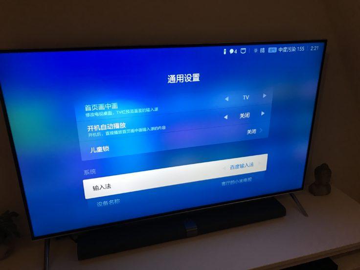 Xiaomi Mi TV Bar - chinesische Einstellungen