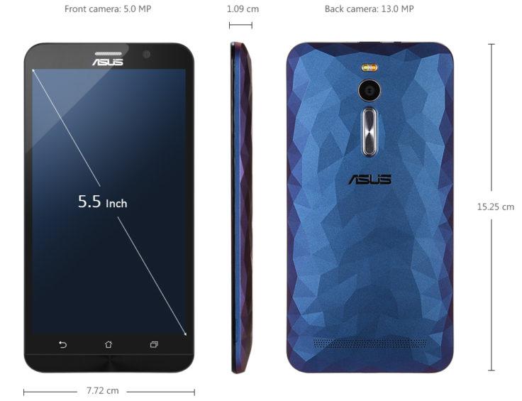 Asus ZenFone 2 Maße